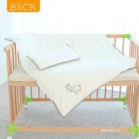 婴儿床围秋冬款宝宝床上用品儿童全棉四件套透气可拆洗 117*100