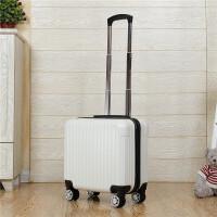 拉杆箱女16寸迷你行李箱子男旅行箱万向轮17寸登机箱18寸硬箱
