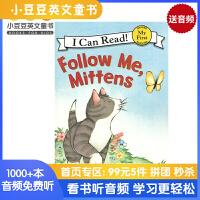 英文原版 Follow Me, Mittens 跟着我,小猫咪咪[平装] [4-8岁]