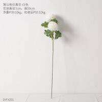 田园仿真花风信子假花家居软装饰品摆件花瓶干花插花
