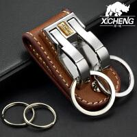 犀城 真皮钥匙扣男士腰挂穿皮带汽车不锈钢圈简约钥匙扣礼品定制