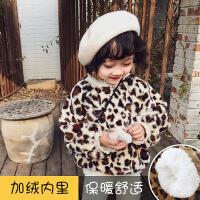 №【2019新款】冬天儿童穿的女童加绒卫衣冬装1-3-6岁儿童洋气卫衣双层加厚宝宝上衣