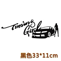 汽车机盖装饰sport运动灯眉贴纸小轿车大灯英文字母个性反光车贴SN9160 汽车美女33cm 黑色