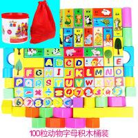 玩具 儿童桶装木制积木100粒数字拼音识字宝宝玩具1-2-3-6周岁实木