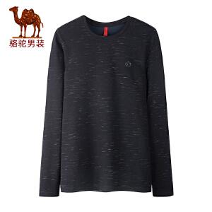 【12.12狂欢节】骆驼男装 2018秋季新款青年纯色圆领长袖t恤衫日常休闲上衣男潮