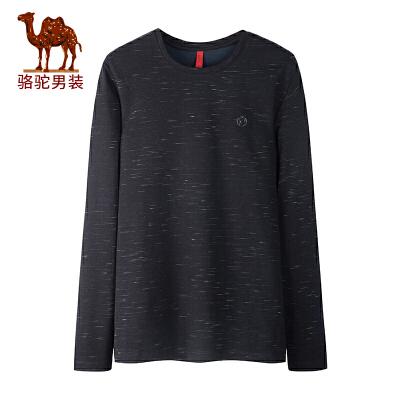 骆驼男装 2018秋季新款青年纯色圆领长袖t恤衫日常休闲上衣男潮
