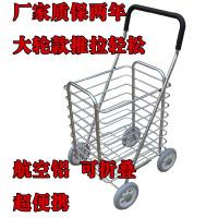 大号买菜车小拉车 购物车折叠便携老人铝合金篮手拉车小推车拖车