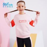 【领券立减50元价:199】361童装女童针织套装2021秋季新品中大童运动休闲套装 N62131401