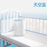 婴儿床围宝宝床上用品儿童防撞床围一片式床靠a397 其它