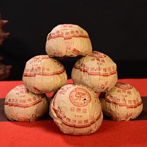 【7个一起拍】2002年易昌号 古树熟茶沱茶 100克/个