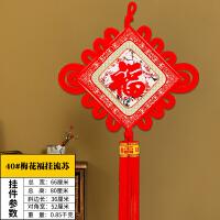 中国结挂件大号春节过年家居福字客厅小装饰手工艺壁挂中国节玄关