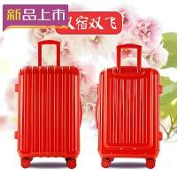 2018红色行李箱结婚箱子新娘陪嫁箱皮箱拉杆箱女子母红箱子嫁妆旅行箱