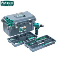 老A(LAOA) 19寸多功能工具箱 硬质塑料五金工具箱 LA125060