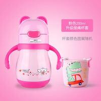 宝宝保温杯儿童吸管杯学饮杯婴儿饮水杯带吸管杯