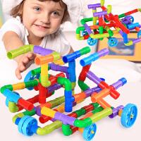 儿童水管道塑料拼插拼装积木玩具男孩女4-7益智力开发1-2-3-6周岁