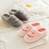 棉拖鞋男女厚底冬季保暖防滑情侣拖鞋包跟厚底加绒家居家室内棉鞋