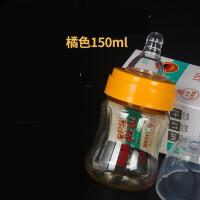 婴儿宽口径奶瓶带手柄塑料自动吸管宝宝婴儿宽口径奶瓶