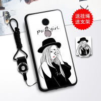 360n4s手机壳女款 硅胶全包保护套创意防摔外壳软潮男挂绳