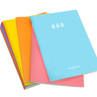 糖果色笔记本文具本子16开大号加厚简约纯色创意小清新初高中生