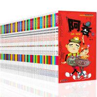 阿衰漫画全集1-55册套装on line正版书籍彩图图书儿童读物6-8-9-10-12-15岁小学生课外阅读书籍4-6