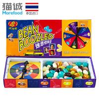 泰国Jelly Belly/吉力贝哈利波特怪味豆软糖豆100g盒带转盘万圣节整人糖果
