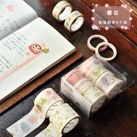 樱花贴纸胶带8个装手帐装饰生活日记本diy小清新手账和纸胶带套装