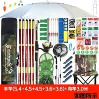 20180517125930471钓鱼竿套装组合海竿海杆钓具渔具套装手竿鱼具钓鱼装备用品全套