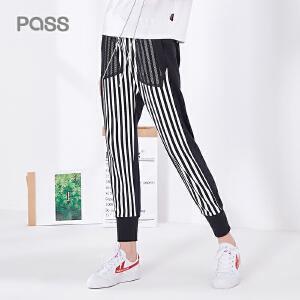 pass2017新品裤子女宽松哈伦裤长裤竖条纹拼色运动休闲裤束脚裤潮