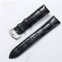 手表配件真皮表带手表带手表链男女16mm17mm18mm19mm20mm21mm22mm