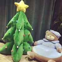 音乐发光圣诞树毛绒玩具公仔圣诞树抱枕玩偶布娃娃圣诞老人礼物
