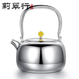 莉翠行 999银壶日本手工一体烧水壶 足银茶壶具短嘴光面玛瑙壶摘 约715克 日式光面银壶