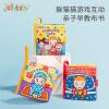 jollybaby婴儿早教亲子布书撕不烂宝宝益智玩具0-3岁儿童立体布书带响纸可咬
