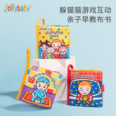 jollybaby宝宝立体布书早教6-12个月可咬婴儿书0-3岁撕不烂响纸可咬 带响纸不怕撕 趣味互动游戏