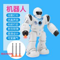 电动机器人玩具男孩发射的 机器人行走会动小孩子2-3岁 标配3发