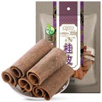禾煜 桂皮 50g/袋 烹饪火锅调味料香料特产肉桂皮