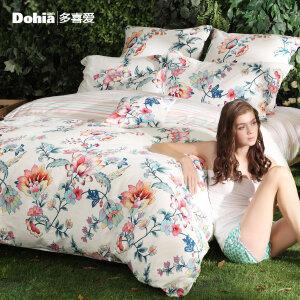 多喜爱家纺纯棉四件套加厚磨毛全棉床上用品芳香醉人