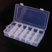 18格塑料串珠盒高品质桌面收纳盒首饰盒便携美甲盒钻盒手串配饰盒 透明白