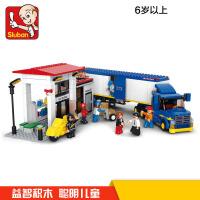 小鲁班拼装玩具 模拟城市货柜集装箱车儿童拼装车模型 【 男孩6岁起 】 【537片】