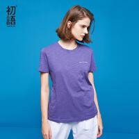 【618提前�,秒��r:24元】初�Z女�b夏�b��松�A�I�色直筒百搭打底衫�棉短袖T恤女