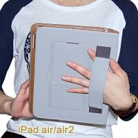 9.7寸 苹果ipad5保护套 a派壳子a1474外套 air2皮套平板电脑套