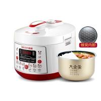 LC90BH电压力锅5l升 韩式智能方形高压饭煲蜂窝