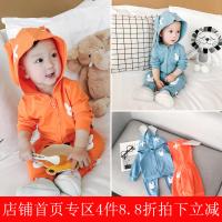 婴儿衣服6-个月男女宝宝春装新生幼儿连帽韩版纯棉小孩套装