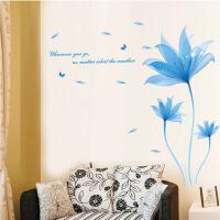 蓝色梦幻花墙贴纸卧室浪漫温馨贴画客厅沙发背景墙可移除装饰贴纸 蓝色梦幻花 特大