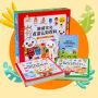 趣威文化点读笔认知百科二2代儿童宝宝早教双语学习机有声书点读机玩具