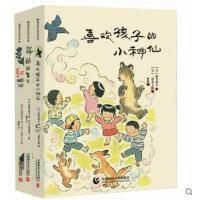 全3册新美南吉绘本珍藏版 鹅的生日+喜欢孩子的小神仙+红蜡烛 日本绘画插画安徒生童话故事 塑造孩子品格伴随儿童成长故事