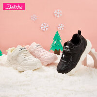 【品秒价:69】笛莎女童运动鞋2019冬季中大童儿童新款时尚绒里女童洋气休闲棉鞋