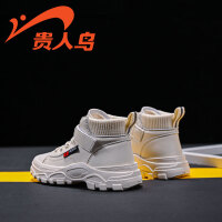 【品牌�惠:69元】�F人�B童鞋男童小白鞋2020新款冬季二棉鞋女孩�和��\�有��R丁靴潮