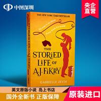 岛上书店英文原版小说the storied life of a. j. fikry 李现推荐 加・泽文感动全球千万读者的