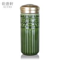 乾唐轩活瓷杯 唯握双赢随身杯双层250ml 商务办公陶瓷杯水杯子