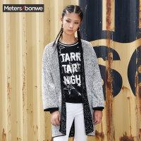 美特斯邦威毛衣女秋装新款韩版潮流舒适开衫女219745专柜款